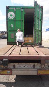 Перевозка вещей в Израиль